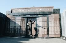 Memorial for soldiers fallen in Afghanistan war