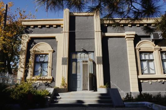 Beshalma Etnografic museum