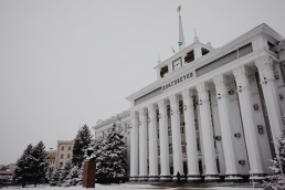 Tiraspol City Hall